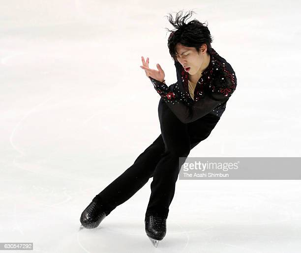 Keiji Tanaka competes in the Men's Singles Short Program during day two of the 85th All Japan Figure Skating Championships at Towa Yakuhin RACTAB...
