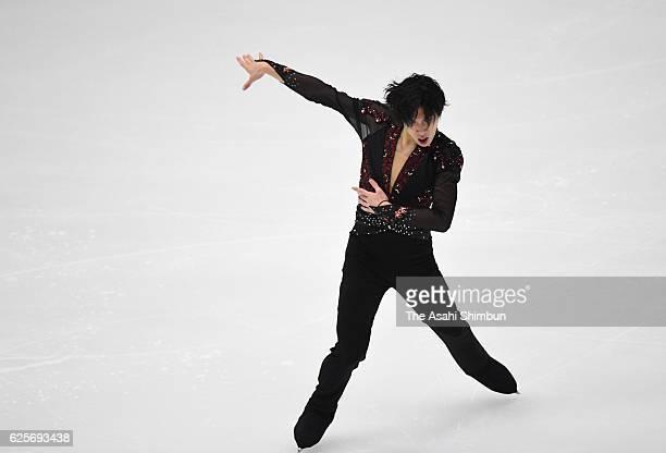 Keiji Tanaka of Japan comeptes in the Men's Singles short program during day one of the ISU Grand Prix of Figure Skating NHK Trophy at Makomanai Ice...