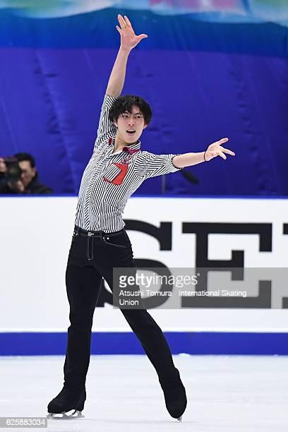 Keiji Tanaka of Japan compete in the Men's free skating during the ISU Grand Prix of Figure Skating NHK Trophy on November 26 2016 in Sapporo Japan