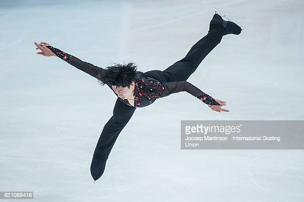 Keiji Tanaka of Japan competes during Men's Short Dance on day one of the Rostelecom Cup ISU Grand Prix of Figure Skating at Megasport Ice Palace on...
