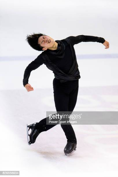 Keiji Tanaka of Japan competes in Senior Men group during the Asian Open Figure Skating Trophy 2017 on August 04 2017 in Hong Kong Hong Kong