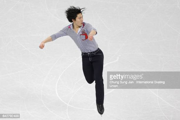 Keiji Tanaka of Japan competes in the Men free skating during ISU Four Continents Figure Skating Championships Gangneung Test Event For PyeongChang...