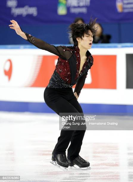 Keiji Tanaka of Japan competes in the Men Short program during ISU Four Continents Figure Skating Championships Gangneung Test Event For PyeongChang...