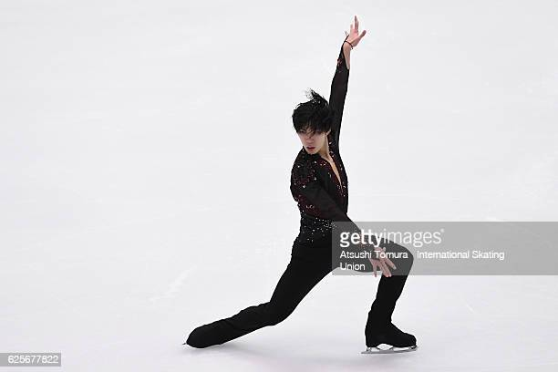 Keiji Tanaka of Japan competes in the Men short program during the ISU Grand Prix of Figure Skating NHK Trophy on November 25 2016 in Sapporo Japan