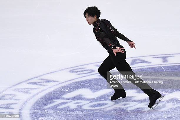 Keiji Tanaka of Japan competes in the Men short program during the ISU Grand Prix of Figure Skating NHK Trophy on November 25 2016 in Sapporo Japan