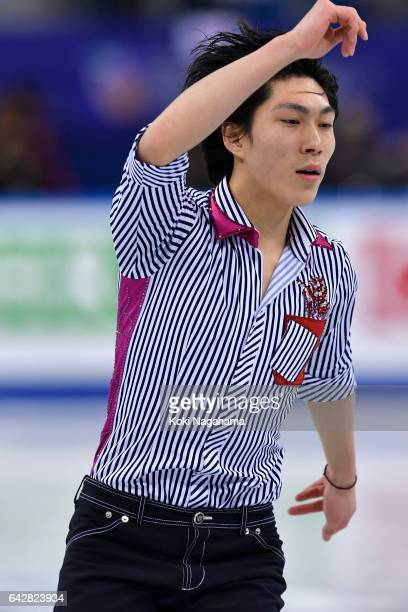 Keiji Tanaka of Japan competes in the men's free skating during ISU Four Continents Figure Skating Championships Gangneung Test Event For PyeongChang...