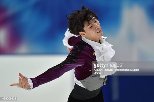 Keiji Tanaka of Japan competes in the men's free skating during the day two of the NHK Trophy ISU Grand Prix of Figure Skating 2015 at the Big Hat on...