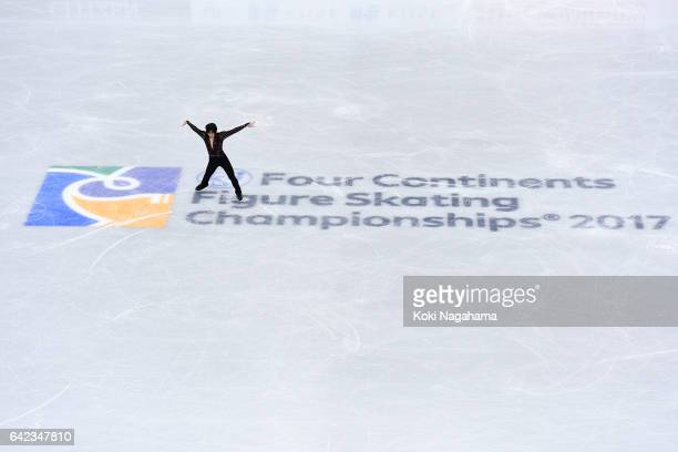Keiji Tanaka of Japan competes in the men's short program during ISU Four Continents Figure Skating Championships Gangneung Test Event For...