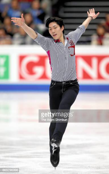 Keiji Tanaka of Japan competes in the Men's Singles Free Skating during day four of the World Figure Skating Championships at Hartwall Arena on April...