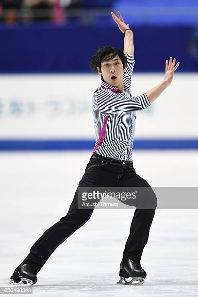 Keiji Tanaka of Japan competes in the Men's Singles Free Skating during the Japan Figure Skating Championships 2016 on December 24 2016 in Kadoma...