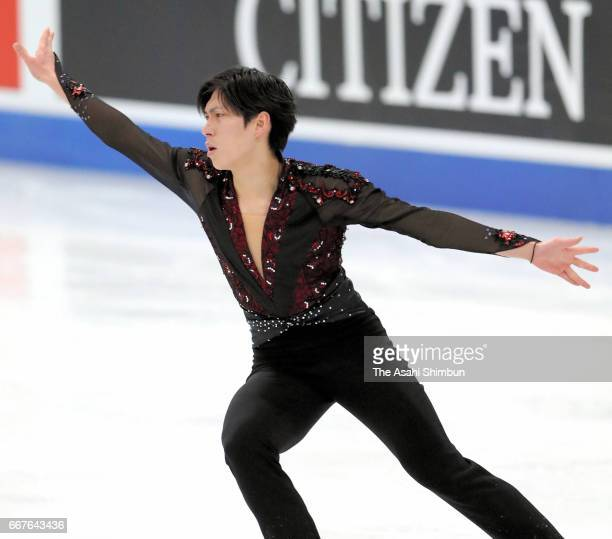 Keiji Tanaka of Japan competes in the Men's Singles Short Program during day two of the World Figure Skating Championships at Hartwall Arena on March...