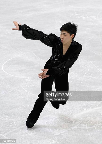Keiji Tanaka of Japan competes on day one of the 2011 World Junior Figure Skating Championships at Gangneung International Ice Rink on February 28...