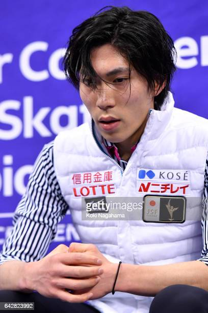 Keiji Tanaka of Japan looks on at the podium after the men's free skating during ISU Four Continents Figure Skating Championships Gangneung Test...