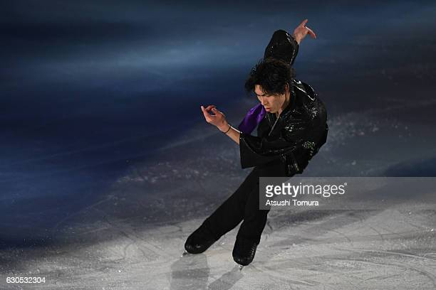 Keiji Tanaka of Japan performs his routine in the exhibition during the Japan Figure Skating Championships 2016 on December 26 2016 in Kadoma Japan