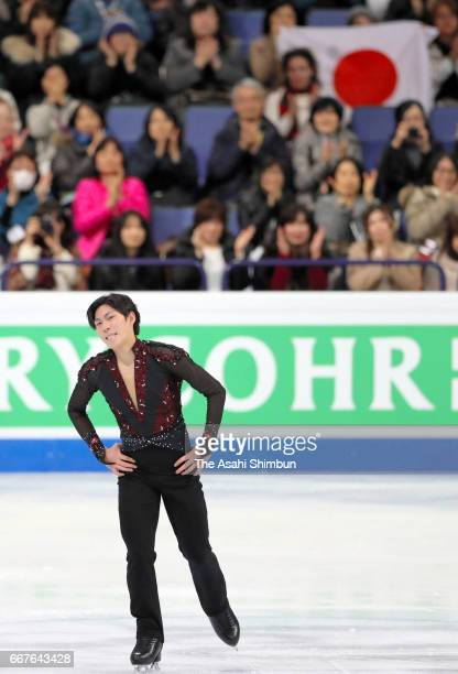 Keiji Tanaka of Japan reacts after competing in the Men's Singles Short Program during day two of the World Figure Skating Championships at Hartwall...