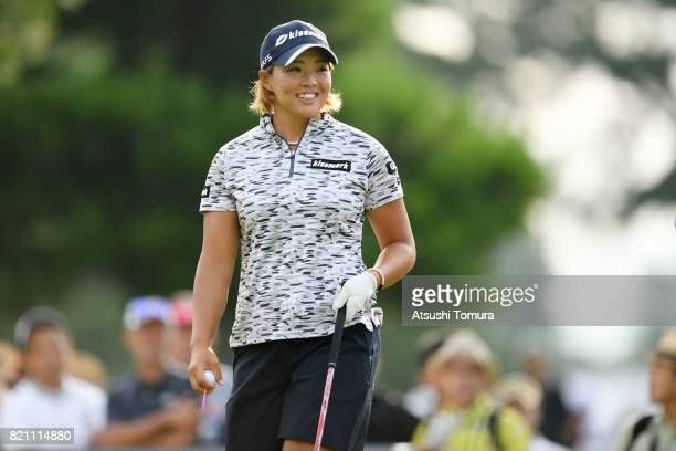 Keiko Yamamoto of Japan smiles during the final round of the Century 21 Ladies Golf Tournament 2017 at the Seta Golf Course on July 23 2017 in Otsu...