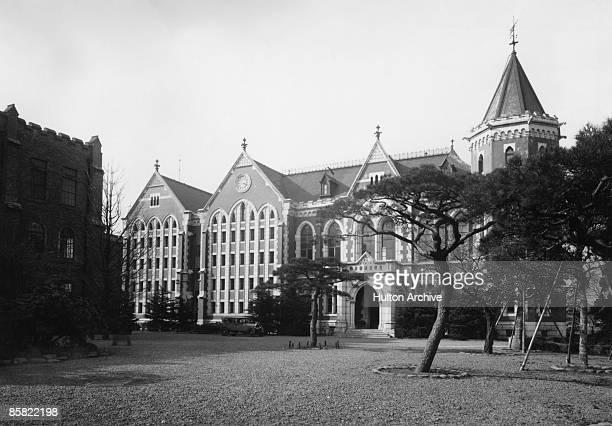 Keio University in Minato Tokyo circa 1950