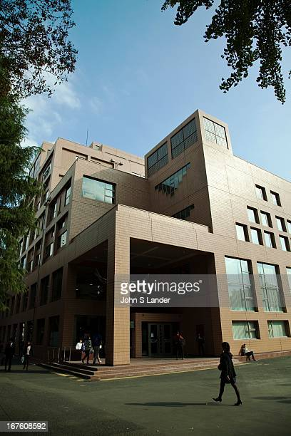 Keio University is the oldest institute of higher education in Japan Founder Fukuzawa Yukichi originally established it as a school for Western...