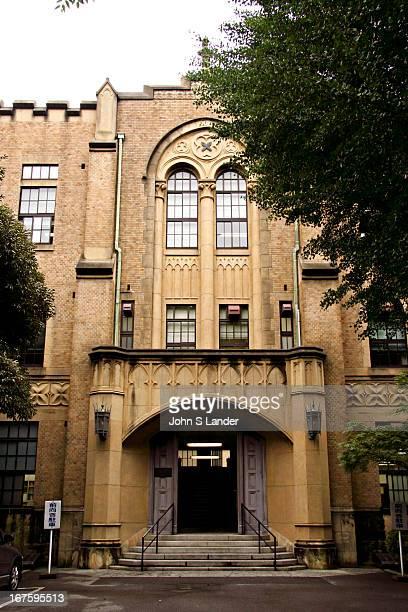 Keio University Japan