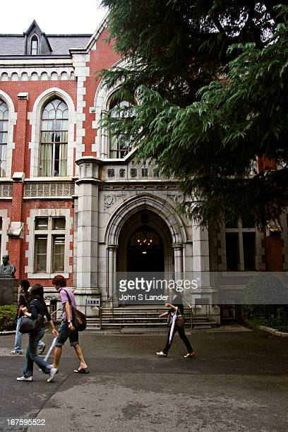 Keio University Japan's oldest university was founded by Yukichi Fukuzawa the man on the 10000 Yen banknote Keio has always been the leading private...