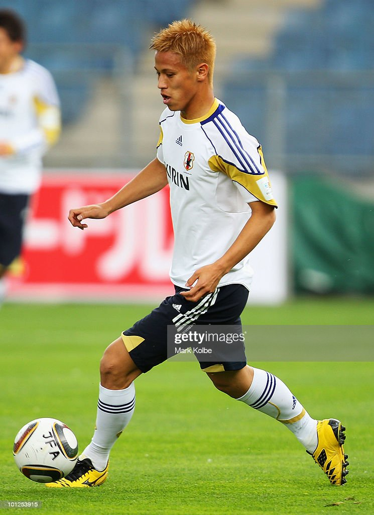Keisuke Honda controls the ball during a Japan training session at UPC-Arena on May 29, 2010 in Graz, Austria.