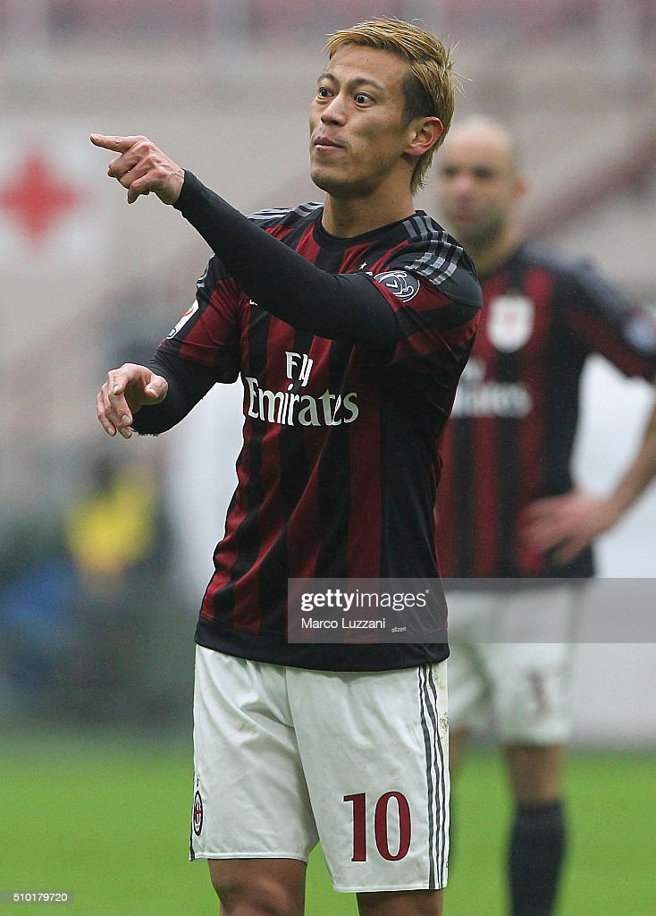 Keisuke Honda of AC Milan gestures during the Serie A match between AC Milan and Genoa CFC at Stadio Giuseppe Meazza on February 14, 2016 in Milan, Italy.