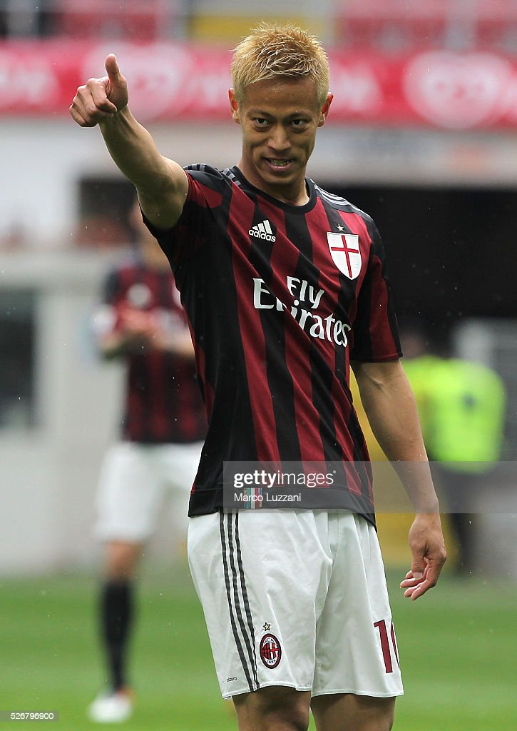 <a gi-track='captionPersonalityLinkClicked' href=/galleries/search?phrase=Keisuke+Honda&family=editorial&specificpeople=2333022 ng-click='$event.stopPropagation()'>Keisuke Honda</a> of AC Milan gestures during the Serie A match between AC Milan and Frosinone Calcio at Stadio Giuseppe Meazza on May 1, 2016 in Milan, Italy.