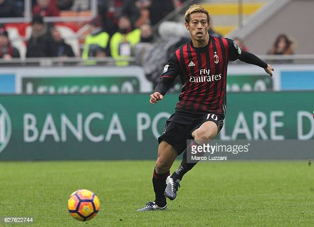 Keisuke Honda of AC Milan in action during the Serie A match between AC Milan and FC Crotone at Stadio Giuseppe Meazza on December 4 2016 in Milan...