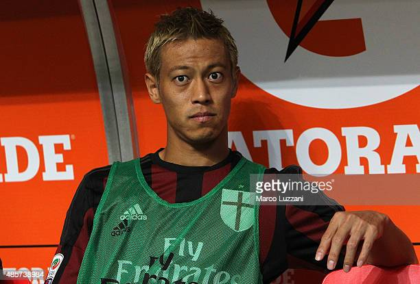 Keisuke Honda of AC Milan looks on before the Serie A match between AC Milan and Empoli FC at Stadio Giuseppe Meazza on August 29 2015 in Milan Italy