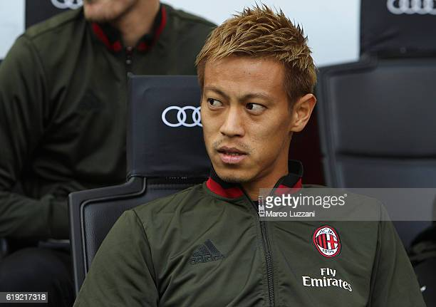 Keisuke Honda of AC Milan looks on before the Serie A match between AC Milan and Pescara Calcio at Stadio Giuseppe Meazza on October 30 2016 in Milan...