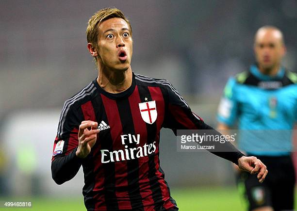Keisuke Honda of AC Milan looks on during the TIM Cup match between AC Milan and FC Crotone at Stadio Giuseppe Meazza on December 1 2015 in Milan...