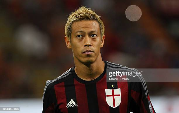 Keisuke Honda of AC Milan salutes the crowd before the TIM Cup match between AC Milan and AC Perugia at Stadio Giuseppe Meazza on August 17 2015 in...