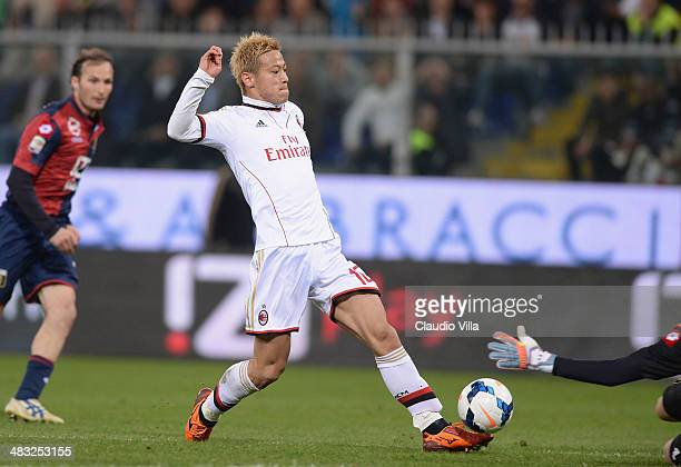 Keisuke Honda of AC Milan scores the second goal during the Serie A match between Genoa CFC v AC Milan at Stadio Luigi Ferraris on April 7 2014 in...