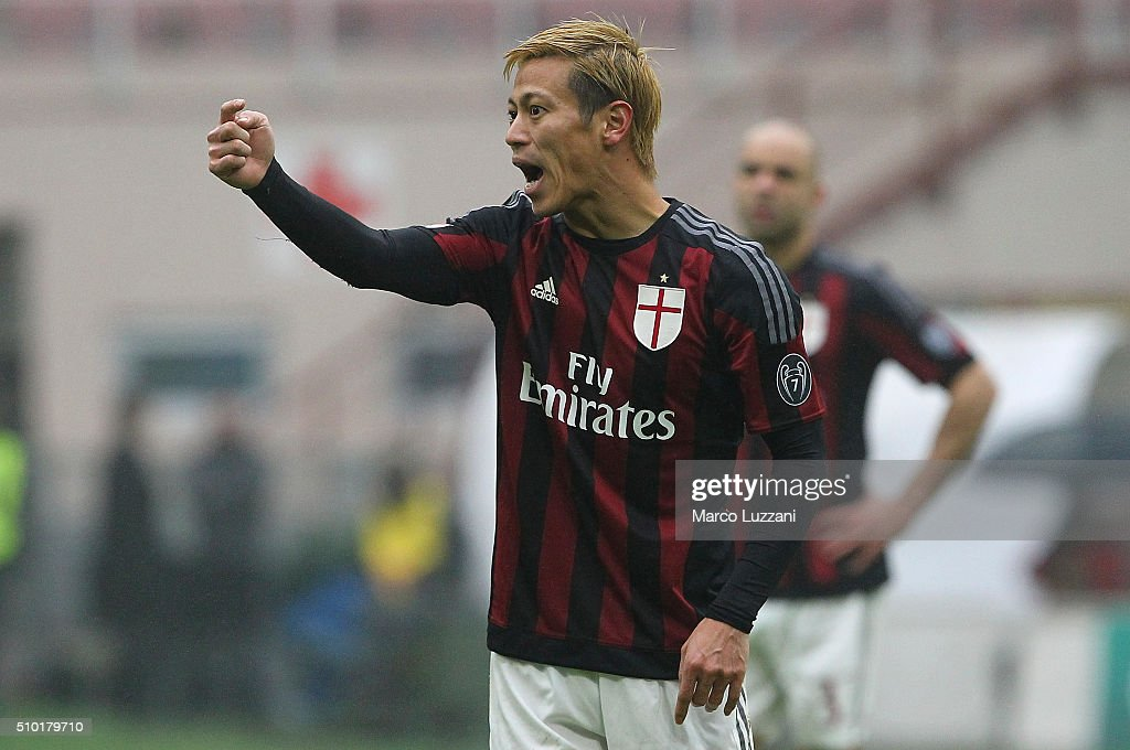 Keisuke Honda of AC Milan shouts during the Serie A match between AC Milan and Genoa CFC at Stadio Giuseppe Meazza on February 14, 2016 in Milan, Italy.