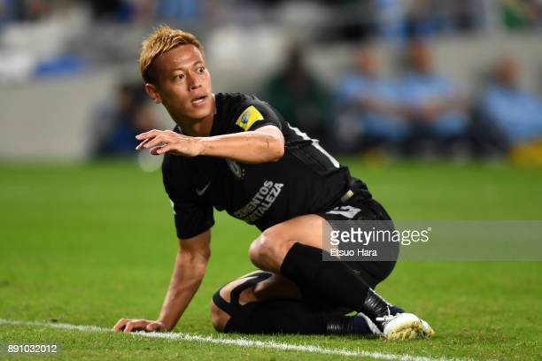 Keisuke Honda of CF Pachuca reacts during the FIFA Club World Cup UAE 2017 semifinal match between Gremio FBPA and CF Pachuca on December 12 2017 in...