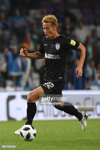 Keisuke Honda of CF Pachuka dribbles the ball on December 12 2017 in Al Ain United Arab Emirates