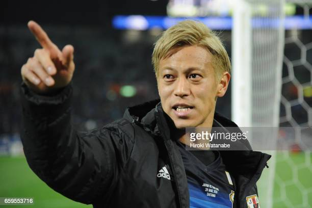 Keisuke Honda of Japan celebrates his side's 40 win after the 2018 FIFA World Cup Qualifier match between Japan and Thailand at Saitama Stadium on...