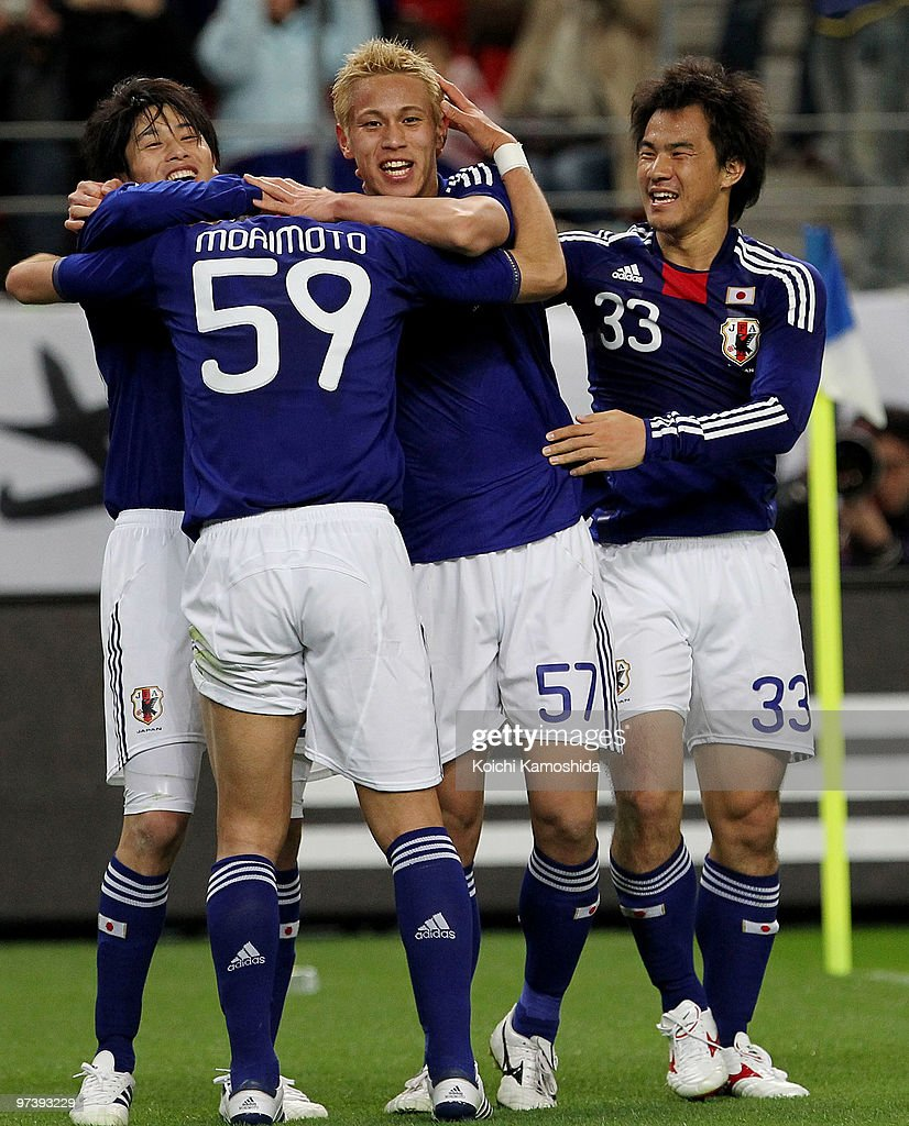 Japan v Bahrain - Asian Cup Qualifier