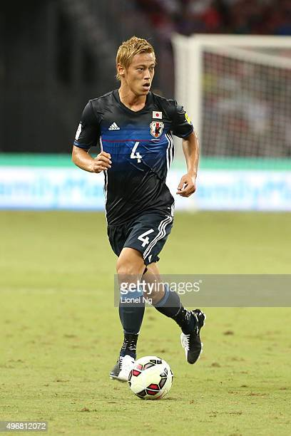Keisuke Honda of Japan controls the ball during the 2018 FIFA World Cup Qualifier match between Singapore and Japan at National Stadium on November...