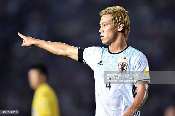 Keisuke Honda of Japan gestures during the 2018 FIFA World Cup Qualifier match between Cambodia and Japan on November 17 2015 in Phnom Penh Cambodia