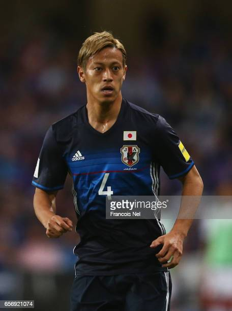 Keisuke Honda of Japan looks on during the FIFA 2018 World Cup qualifying match between United Arab Emirates and Japan at Hazza Bin Zayed Stadium on...