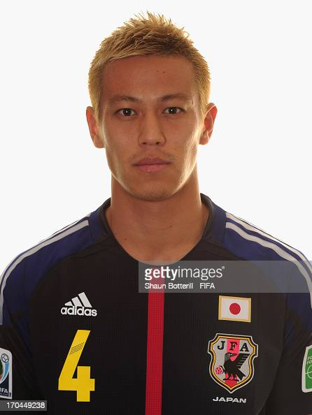 Keisuke Honda of Japan poses for a portrait at the Kubistchek Plaza Hotel on June 13 2013 in Brasilia Brazil