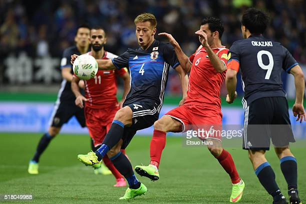 Keisuke Honda of Japan#4 in action during the FIFA World Cup Russia Asian Qualifier second round match between Japan and Syria at the Saitama Stadium...