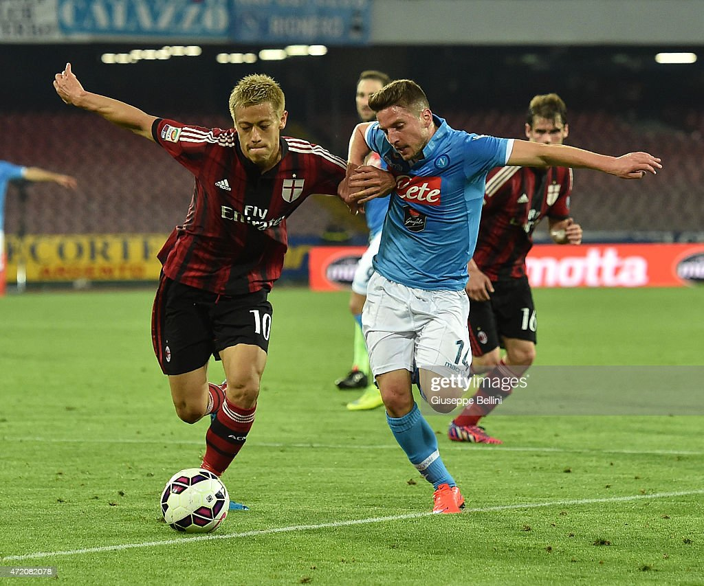Keisuke Honda of Milan and Dries Mertens of Napoli in action during the Serie A match between SSC Napoli and AC Milan at Stadio San Paolo on May 3, 2015 in Naples, Italy.