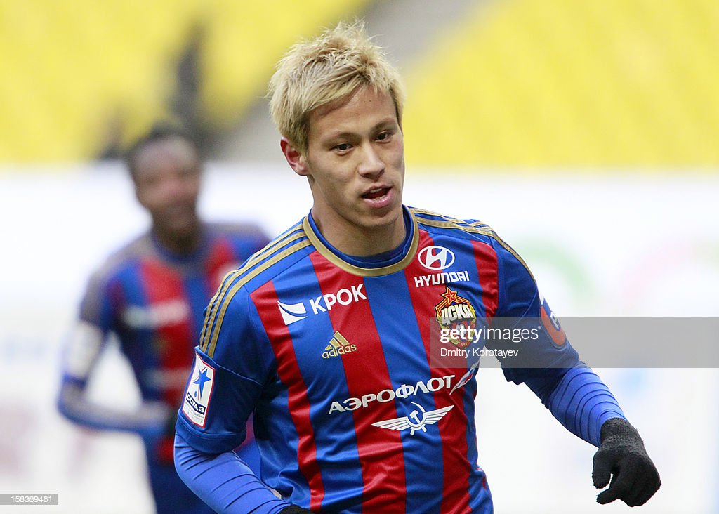 <a gi-track='captionPersonalityLinkClicked' href=/galleries/search?phrase=Keisuke+Honda&family=editorial&specificpeople=2333022 ng-click='$event.stopPropagation()'>Keisuke Honda</a> of PFC CSKA Moscow celebrates scoring the first goal during the Russian Premier League match between PFC CSKA Moscow and FC Mordovia Saransk at the Luzhniki Stadium on December 09, 2012 in Moscow, Russia.