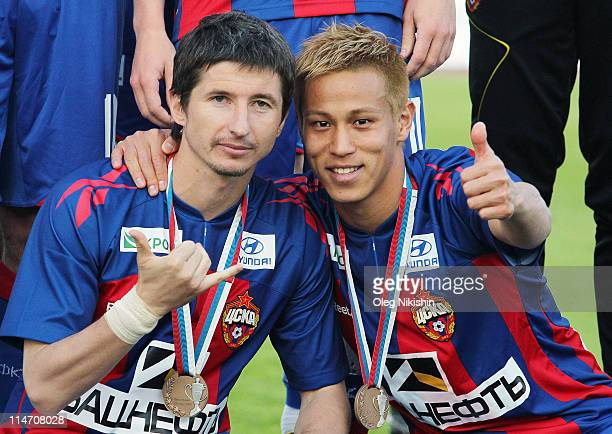 Keisuke Honda of PFC CSKA Moscow celebrates winning the Russian Cup final match between PFC CSKA Moscow and FC Alania Vladikavkaz at the Shinnik...