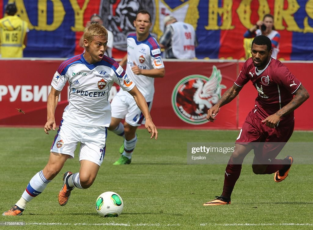 <a gi-track='captionPersonalityLinkClicked' href=/galleries/search?phrase=Keisuke+Honda&family=editorial&specificpeople=2333022 ng-click='$event.stopPropagation()'>Keisuke Honda</a> of PFC CSKA Moscow in action during the Russian Premier League match between PFC CSKA Moscow and FC Rubin Kazan at the Tsentralny Stadium on August 4, 2013 in Kazan, Russia.