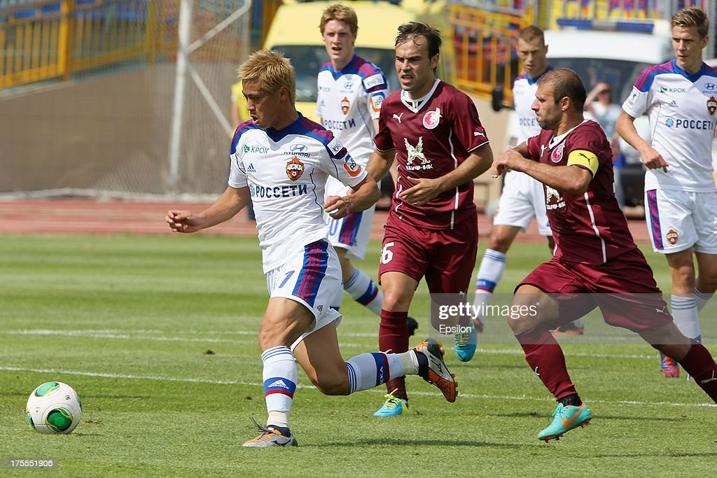 Keisuke Honda of PFC CSKA Moscow in action during the Russian Premier League match between PFC CSKA Moscow and FC Rubin Kazan at the Tsentralny Stadium on August 4, 2013 in Kazan, Russia.