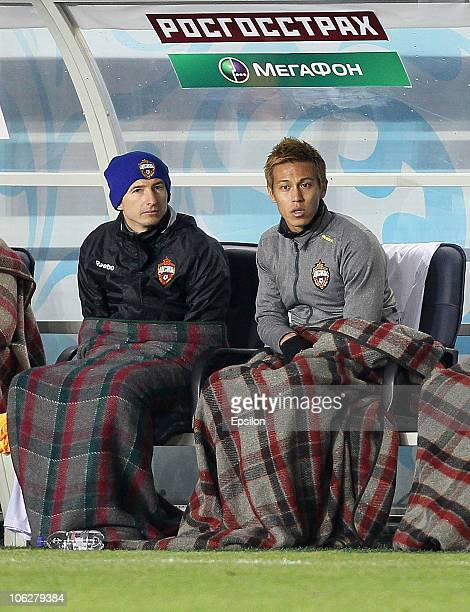 Keisuke Honda of PFC CSKA Moscow is seen on the bench during the Russian Football League Championship match between FC Dynamo Moscow and PFC CSKA...