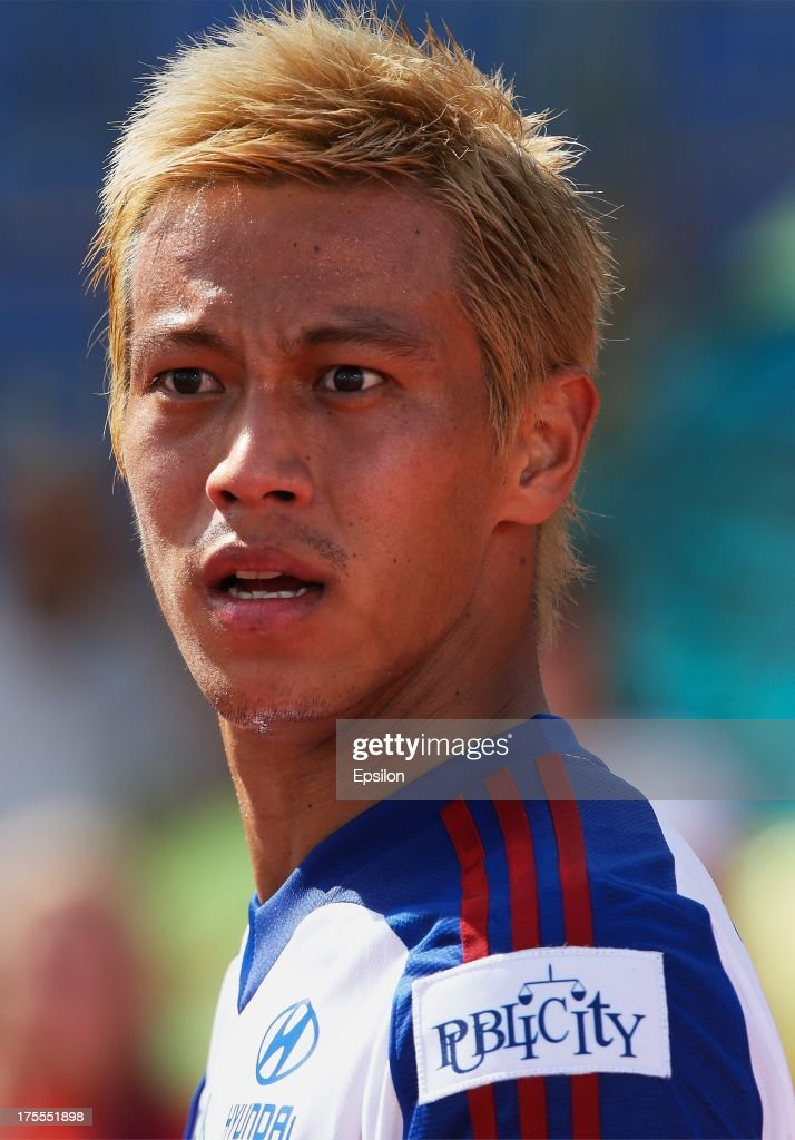 <a gi-track='captionPersonalityLinkClicked' href=/galleries/search?phrase=Keisuke+Honda&family=editorial&specificpeople=2333022 ng-click='$event.stopPropagation()'>Keisuke Honda</a> of PFC CSKA Moscow looks on during the Russian Premier League match between PFC CSKA Moscow and FC Rubin Kazan at the Tsentralny Stadium on August 4, 2013 in Kazan, Russia.